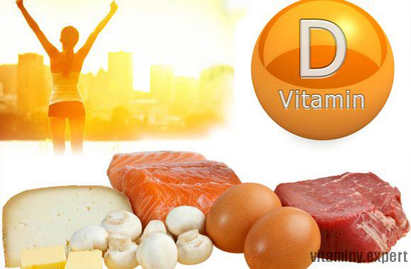своем акте витамин д при планировании типов