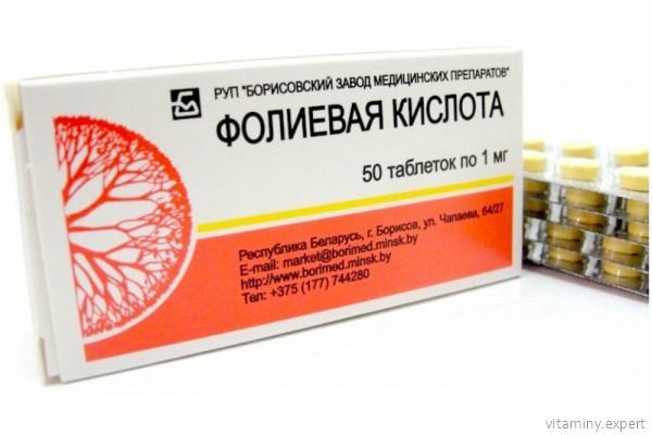 Дозировка фолиевой кислоты при беременности определяется врачом