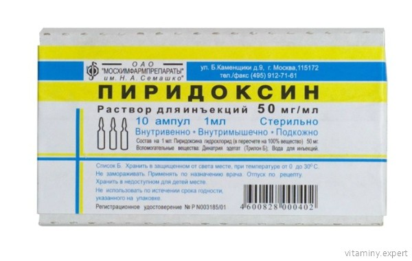 Пиридоксин для волос в ампулах