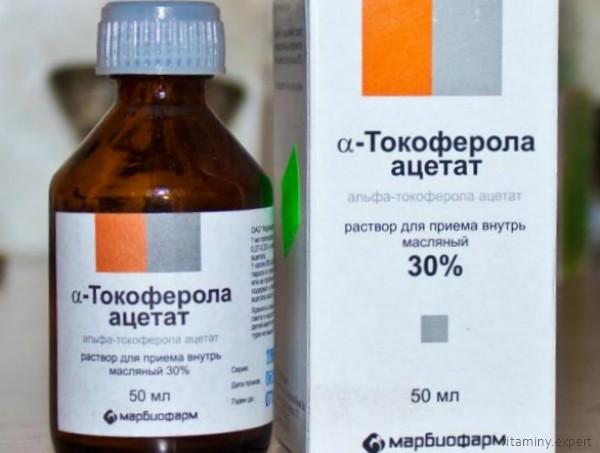 Раствор альфа токоферола ацетата