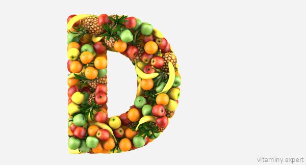 Витамин Д играет важную роль в работе организма