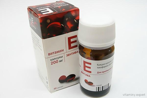 Витамин Е в капсулах иногда назначается при беременности