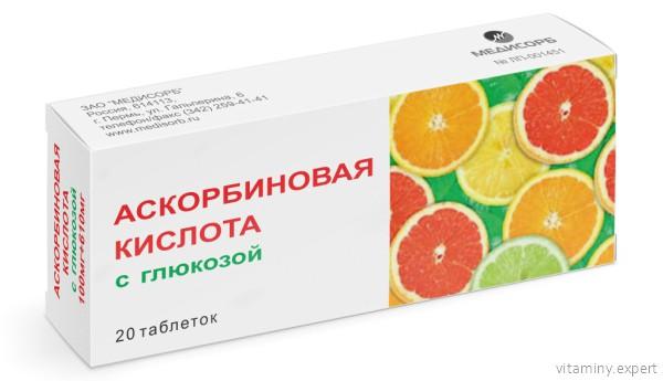 Аскорбиновая кислота с глюкозой в коробке