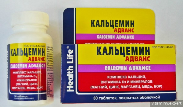 Витамины при остеопорозе у женщин