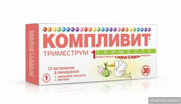 Компливит Триместрум 1