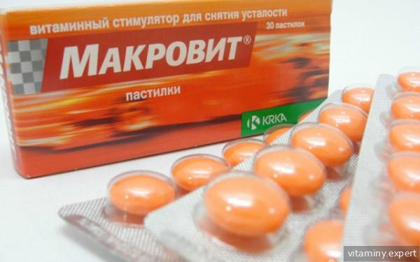 Макровит