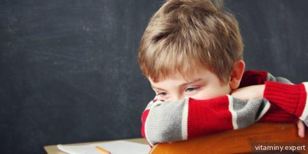 Ребенок быстро устает в школе