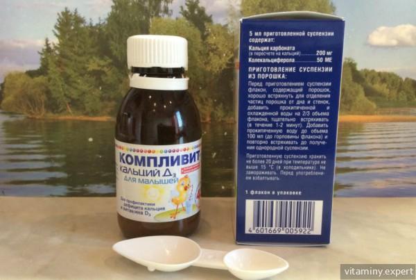 Бутылочка с препаратом