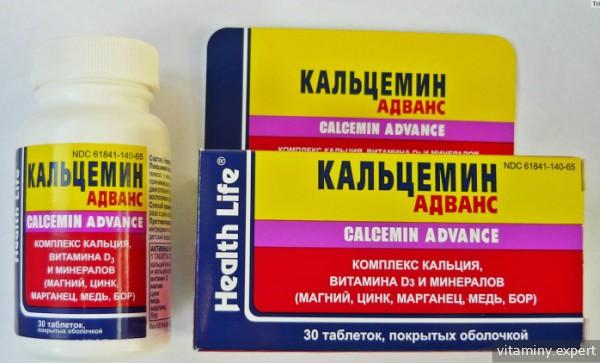 Изображение - Витамины для хрящей и суставов людям kalcimin_advans