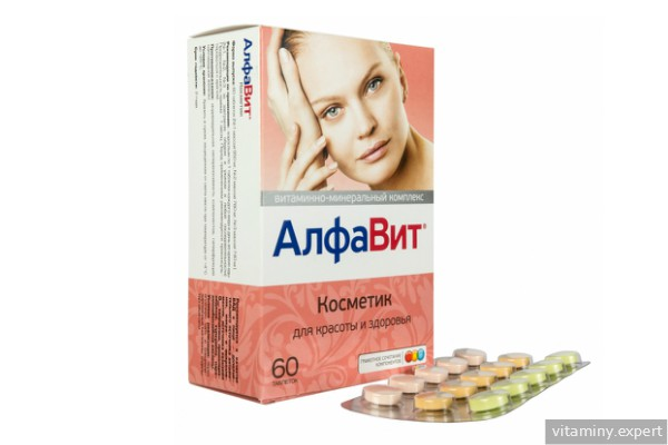 Коробка витаминов и блистер с таблетками