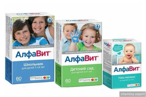 Линейка витаминов Алфавит для детей
