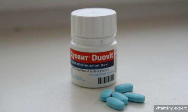 Таблетки Дуовит