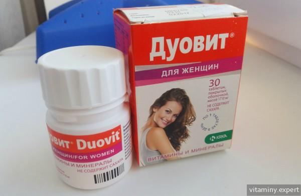 Упаковка витаминов Дуовит