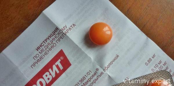 Круглая оранжевая таблетка