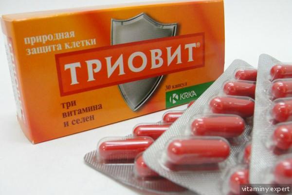 Упаковка витаминов Триовит