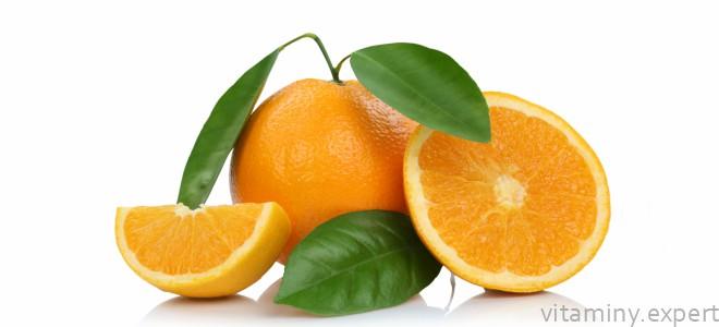 Сколько витаминов в апельсине