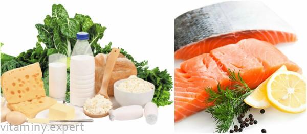 Продукты с кальцием и витамином Д