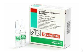 Миниатюра к статье Особенности применения аскорбиновой кислоты в ампулах для кожи лица