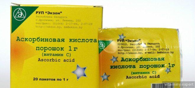 Миниатюра к статье Инструкция по применению аскорбиновой кислоты в порошке