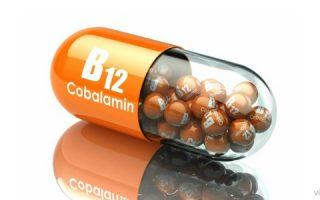 Миниатюра к статье Роль цианокобаламина для организма человека