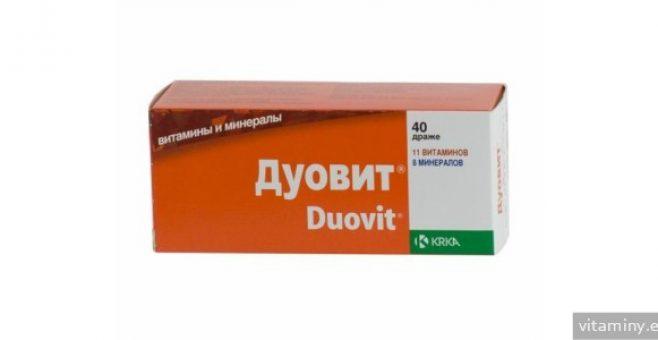 Миниатюра к статье Дуовит — витамины для взрослых и детей