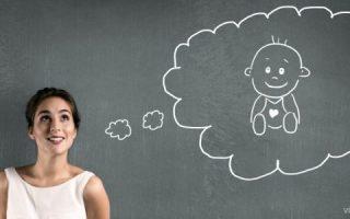 Миниатюра к статье Эффективен ли прием препаратов фолиевой кислоты для зачатия?