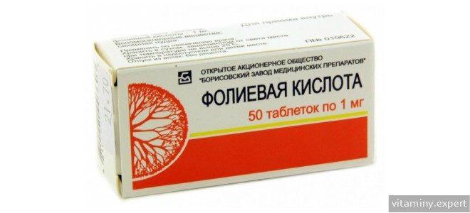 Миниатюра к статье Инструкция по применению препаратов с содержанием фолиевой кислоты
