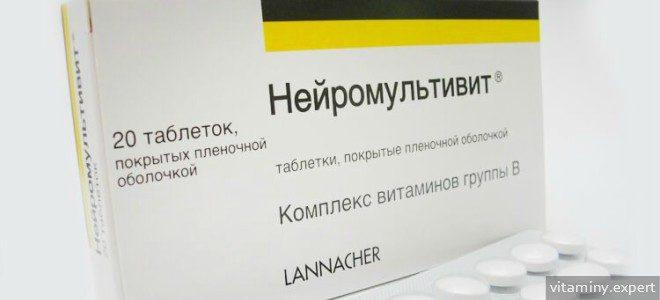 Миниатюра к статье Инструкция по применению препарата Нейромультивит