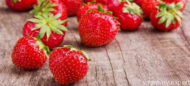 Миниатюра к статье Много ли витаминов в клубнике?