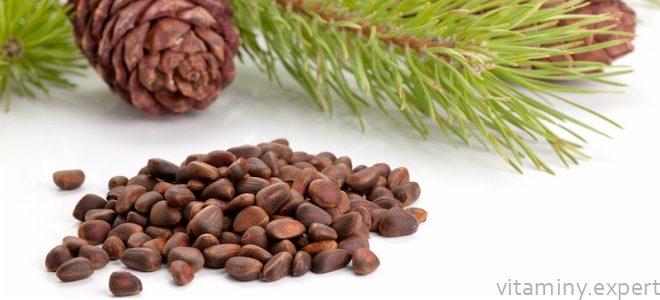 Миниатюра к статье Витамины и минералы, которые содержатся в кедровых орехах