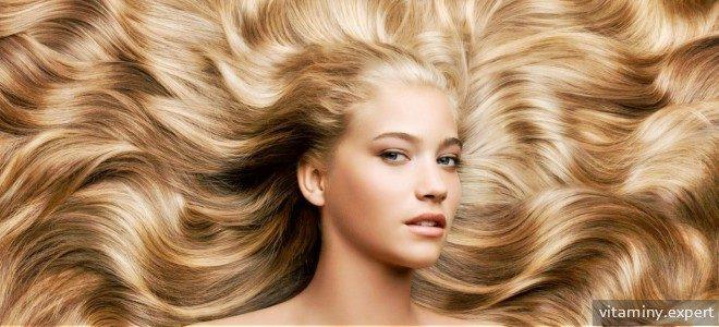 Витамины для волос компливит