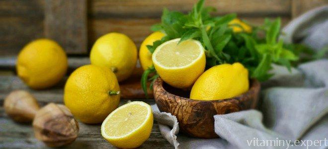 Миниатюра к статье Сколько витамина С и других нутриентов содержится в лимоне?