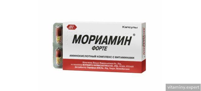 Миниатюра к статье Мориамин — польза аминокислот и витаминов