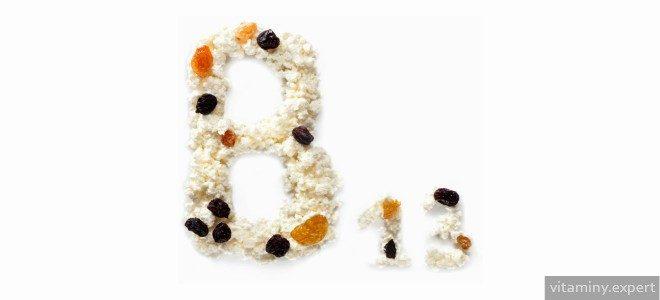 Миниатюра к статье Оротовая кислота, или витамин B13