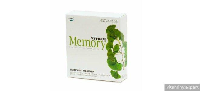 Миниатюра к статье Как действует Витрум Мемори?