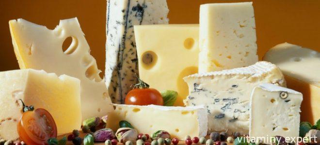 Миниатюра к статье О полезных свойствах сыра и том, какие витамины содержатся в нем