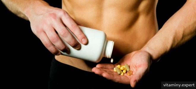 Миниатюра к статье Состав спортивных витаминов для мужчин и популярные комплексы
