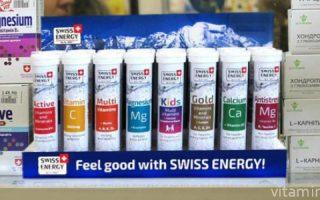 Миниатюра к статье Швейцарские витамины SWISS ENERGY