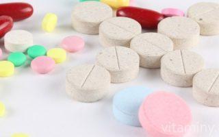 Миниатюра к статье Какие витамины рекомендованы для больных диабетом