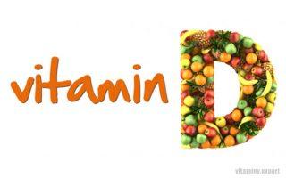 Миниатюра к статье Недостаток витамина Д — что делать?