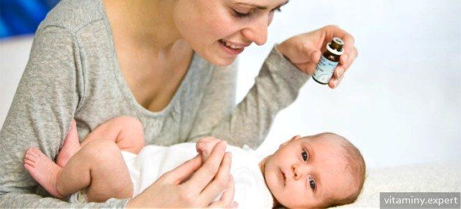 Миниатюра к статье До какого возраста нужно давать ребенку витамин Д?