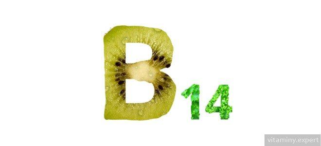 Миниатюра к статье Пирролохинолинхинон, или, проще говоря, витамин B14