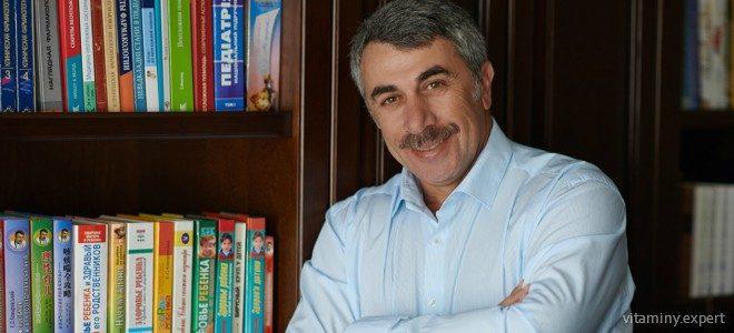 Миниатюра к статье Прием витамина Д маленькими детьми: что советует доктор Комаровский?