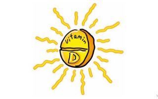 Миниатюра к статье Витамин Д и солнце: какая здесь связь?