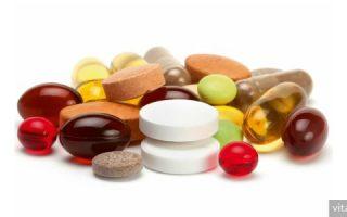 Миниатюра к статье Витаминоподобные соединения