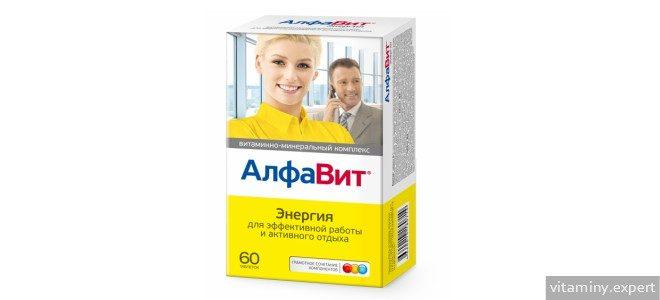 Миниатюра к статье Особенности витаминов Алфавит Энергия