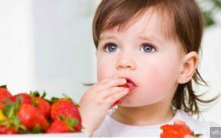 Миниатюра к статье Какие витамины подходят 2-летнему ребенку
