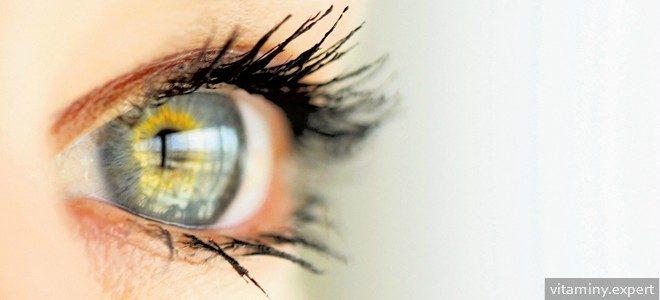 Миниатюра к статье Какие витамины полезны для зрения