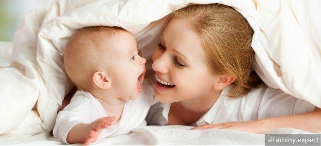 Миниатюра к статье В каких витаминах нуждается кормящая мама