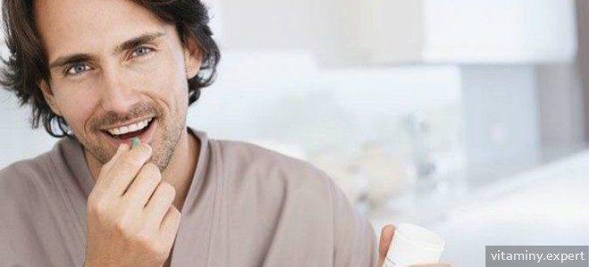 Миниатюра к статье Какие витамины необходимы для мужчин?